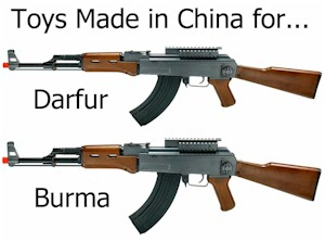 AK 47 pictures made in China for Darfur Burma Myanmar violence